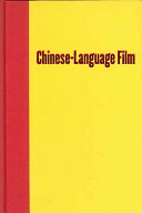 Chinese language Film
