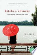 Kitchen Chinese Book PDF