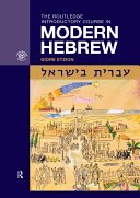 download ebook the routledge introductory course in modern hebrew pdf epub