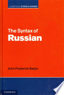 The Syntax of Russian