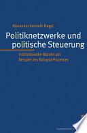 Politiknetzwerke und politische Steuerung