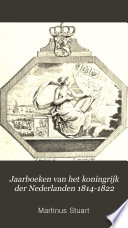 Jaarboeken van het Koningrijk der Nederlanden
