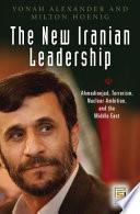 The New Iranian Leadership