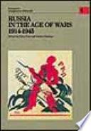 Annali della Fondazione Giangiacomo Feltrinelli (1998). Russia in the age of wars 1914-1945