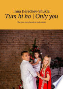 Tum Hi Ho Only You The Love Story Based On Real Events