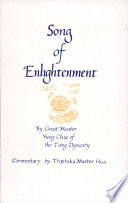 Song of Enlightenment