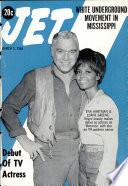 Mar 5, 1964