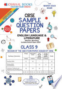 Oswaal Cbse Sample Question Paper Class 9 English Language And Literature For March 2019 Exam