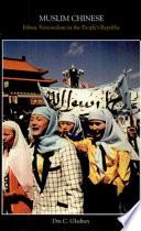 Muslim Chinese