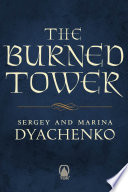 The Burned Tower Book PDF