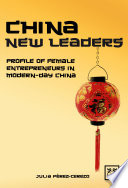 China  s new leaders