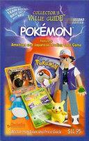 Pokemon Collector S Value Guide book