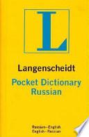 Langenscheidt s Pocket Russian Dictionary