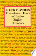 Allied Chambers transliterated Hindi Hindi English dictionary