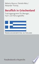 Beruflich in Griechenland