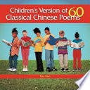 Children's Version of 60 Classical Chinese Poems