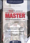I test di accesso ai master  Manuale di preparazione