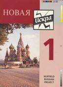 Novaya Iskra