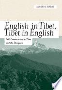 English in Tibet  Tibet in English