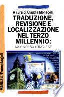Traduzione  revisione e localizzazione nel terzo millennio