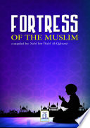 Fortress Of Muslim