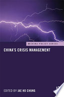 China s Crisis Management