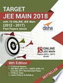 TARGET JEE Main 2018  16 Solved Papers 2002 2017   10 Mock Tests  with 18 Online JEE Main Past Papers ebook 18th Edition