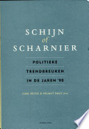 Schijn of scharnier