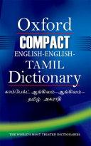 Compact English English Tamil Dictionary
