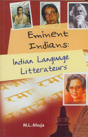 Eminent Indians   Indian Language Litterateurs