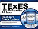 Texes  115  Mathematics 4 8 Exam Flashcard Study System