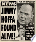 Mar 31, 1992