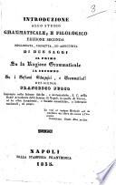 Introduzione allo studio grammaticale  e filologico del signor Francesco Fuoco