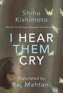 Book I Hear Them Cry