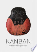 Kanban