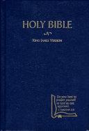 Drill Bible-KJV