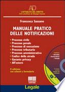 Manuale pratico delle notificazioni