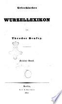 Griechisches wurzellexikon von Theodor Benfey