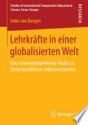 Lehrkräfte in einer globalisierten Welt