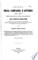 Cronica della campagna d autunno del 1860