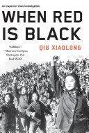 When Red Is Black Washington Post Book World A Vivid