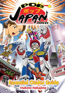 Ebook Pop Japan Travel Epub DMP Apps Read Mobile