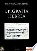 Epigraf  a hebrea