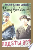 Voices of Revolution  1917
