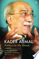 Kader Asmal Role In The History Of The African National