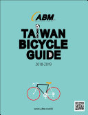download ebook taiwan bicycle guide 2018 【section 2】 pdf epub