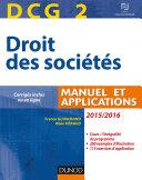 DCG 2 - Droit des sociétés et autres groupements d'affaires