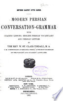 Modern Persian Conversation grammar