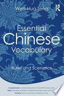 essential-chinese-vocabulary