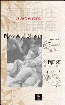 Manuale di shiatsu  4   mese